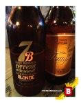 Una 7 Barrios Blonde y una Tempus Dorada, dos de las cervezas que disfrutamos en este lugar.