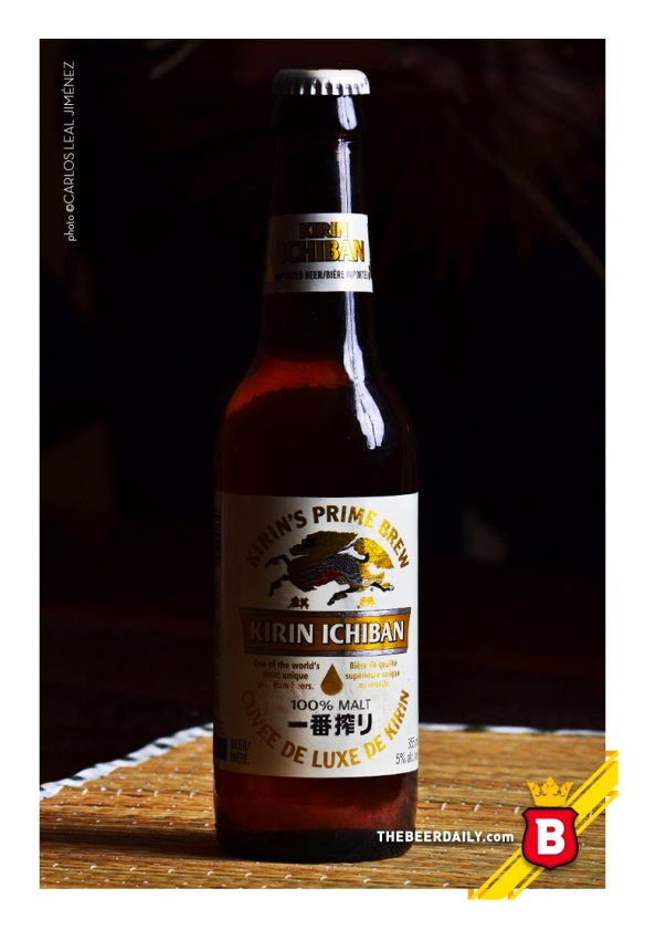 La sobria botella de la Kirin Ichiban americana