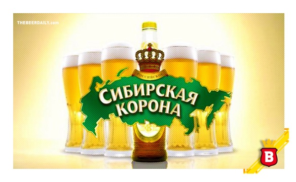 sibirskayacoronaTBD