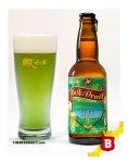 No, no es té verde, es cerveza.