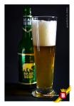 Sabrosa Eurolager, esta Bear Beer danesa