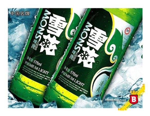 """Esta es la """"cerveza de nieve"""", la más vendida en el mundo."""
