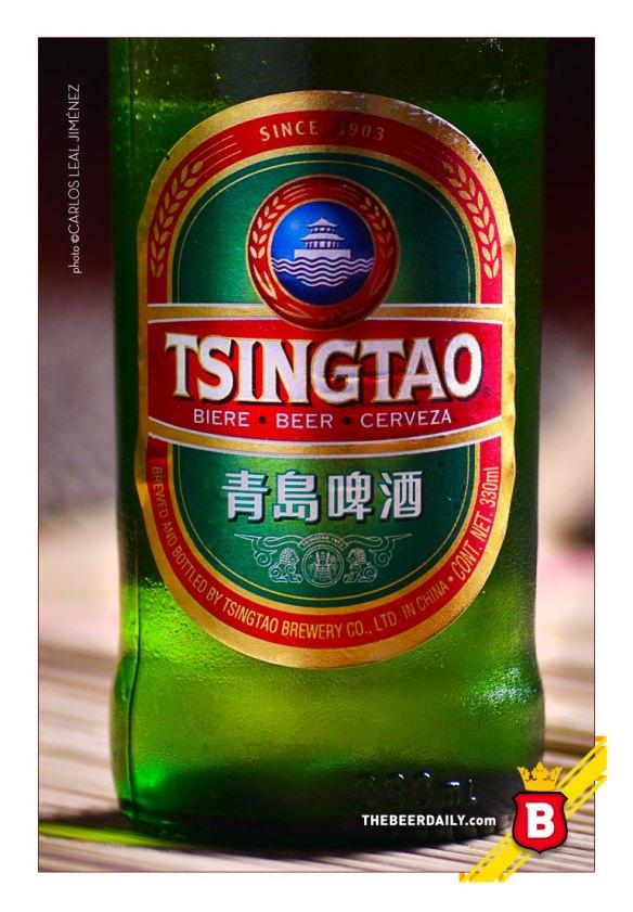 tsingtao_TBD_3